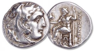 Silver Drachm - Littleton Coin Blog